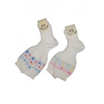 Confezione 2pz calza lunga calzino lana bimba neonato Pinko e Pallino